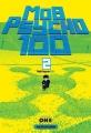Couverture Mob psycho 100, tome 2 Editions Kurokawa 2017