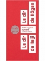 Couverture Le dit de Högen / Le dit de Heiji Editions Verdier 2007