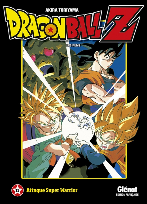 Couverture Dragon Ball Z : Les films, tome 11 : Attaque Super Warrior