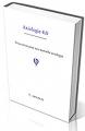 Couverture Axiologie 4.0 Editions Ebooks libres et gratuits 2012
