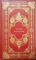 Couverture Madame Bovary Editions Le trésor des lettres françaises 1977