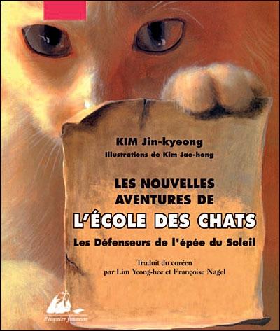 Couverture Les nouvelles aventures de l'école des chats, tome 1 : Les défenseurs