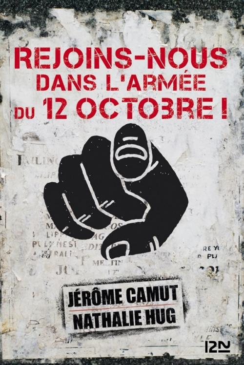 Couverture Rejoins-nous dans l'armée du 12 octobre !