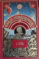 Couverture La Chasse au météore Editions Agora 1980