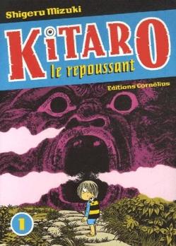 Couverture Kitaro : Le repoussant, tome 1