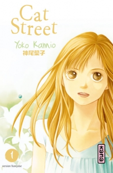 Couverture Cat Street, tome 1