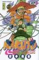 Couverture Naruto, tome 12 Editions Kana (Shônen) 2004