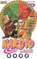 Couverture Naruto, tome 15 Editions Kana (Shônen) 2005