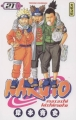 Couverture Naruto, tome 21 Editions Kana (Shônen) 2006