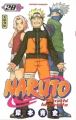 Couverture Naruto, tome 28 Editions Kana (Shônen) 2007