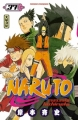 Couverture Naruto, tome 37 Editions Kana (Shônen) 2008