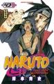 Couverture Naruto, tome 43 Editions Kana (Shônen) 2009