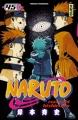 Couverture Naruto, tome 45 Editions Kana (Shônen) 2009