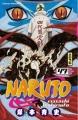 Couverture Naruto, tome 47 Editions Kana (Shônen) 2010