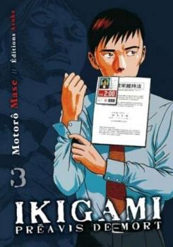 Couverture Ikigami : Préavis de mort, tome 03