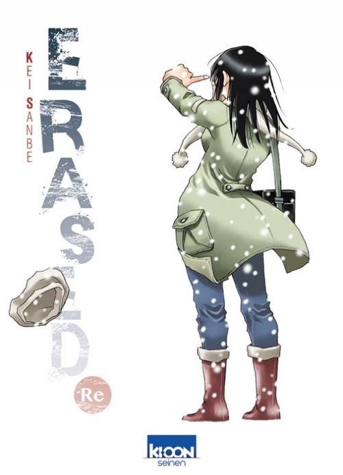 Couverture Erased, tome hs : Re