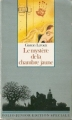 Couverture Le mystère de la chambre jaune Editions Folio  (Junior - Edition spéciale) 1992