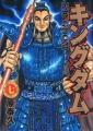 Couverture Kingdom, tome 07 Editions Shueisha 2007