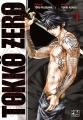 Couverture Tokkô Zero, tome 1 Editions Pika (Seinen) 2017