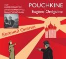 Couverture Eugène Onéguine Editions Thélème 2017