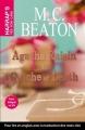 Couverture Agatha Raisin enquête, tome 01 : La quiche fatale Editions Harrap's 2017