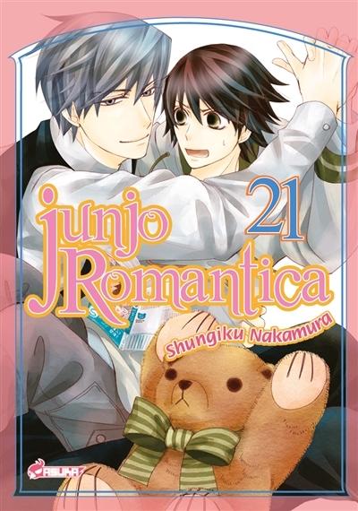 Couverture Junjo Romantica, tome 21