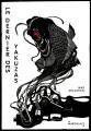 Couverture Le dernier des Yakuzas Editions Marchialy 2017