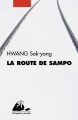 Couverture La route de Sampo Editions Philippe Picquier (Corée) 2017