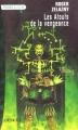 Couverture Le Cycle des Princes d'Ambre, tome 06 : Les Atouts de la Vengeance Editions Denoël (Présence du futur) 1999