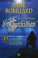 Couverture Les héritiers d'Enkidiev, tome 02 : Nouveau monde Editions Wellan Inc. 2010