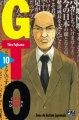 Couverture GTO, tome 10 Editions Pika 2001