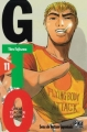 Couverture GTO, tome 11 Editions Pika 2002