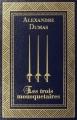 Couverture Les Trois Mousquetaires Editions Archambault 2014