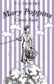 Couverture Le retour de Mary Poppins Editions HarperCollins (Children's books) 2016