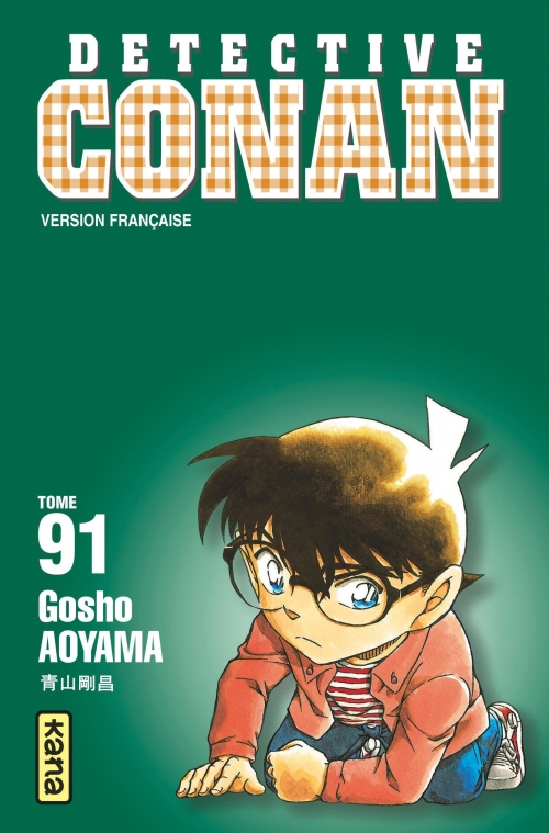 Couverture Détective Conan, tome 91
