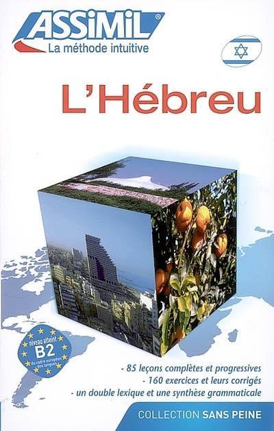 Couverture L'hébreu