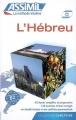 Couverture L'hébreu Editions Assimil (Plus) 2007