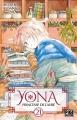 Couverture Yona, princesse de l'aube, tome 21 Editions Pika (Shôjo) 2017