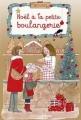 Couverture La Petite Boulangerie, tome 3 : Noël à la petite boulangerie Editions Prisma 2017