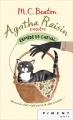 Couverture Agatha Raisin enquête, tome 02 : Remède de cheval Editions France loisirs (Piment - Noir) 2017