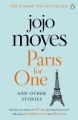 Couverture Paris est à nous Editions Penguin books 2016
