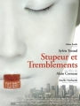 Couverture Stupeur et tremblements Editions Albin Michel 1999