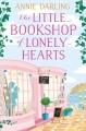 Couverture La petite librairie des coeurs brisés Editions Harper 2016