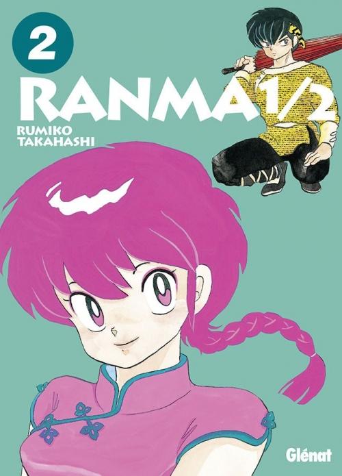 Couverture Ranma 1/2, revue et augmentée, tome 02