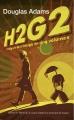 Couverture H2G2 : L'intégrale de la trilogie en cinq volumes Editions France Loisirs 2013