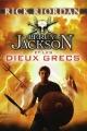 Couverture Percy Jackson et les Dieux Grecs Editions France Loisirs 2015