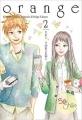 Couverture Orange (roman), tome 2 Editions Akata (So Shôjo) 2017