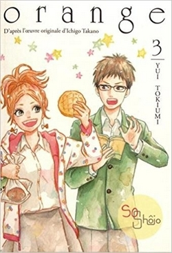 Couverture Orange (roman), tome 3