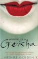 Couverture Geisha Editions Vintage (Contemporaries) 1999