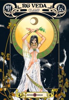 Couverture RG Veda, Edition Anniversaire, tome 4